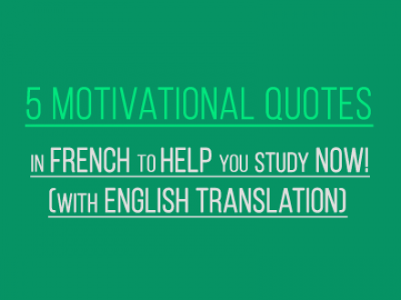 Inspirational Quotes In French. QuotesGram - photo#18