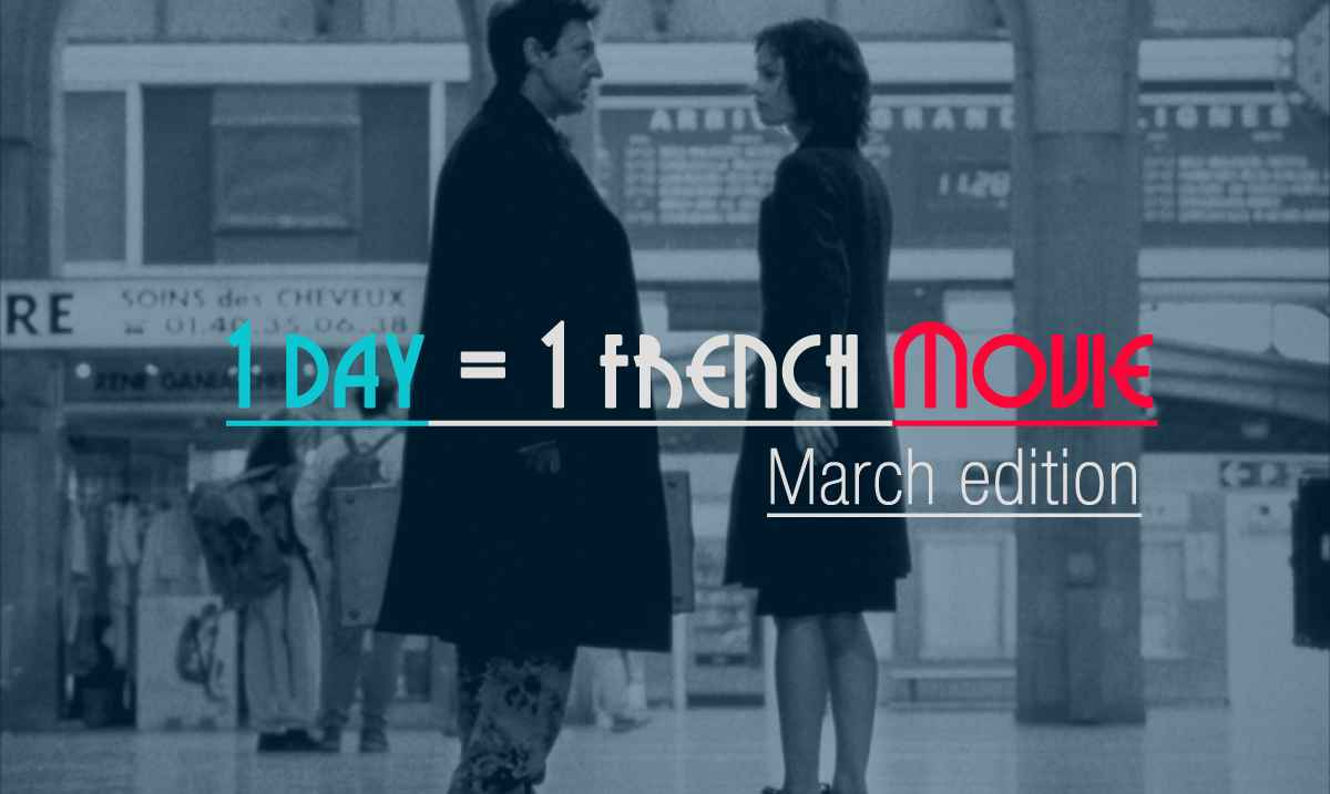 french movie march edition