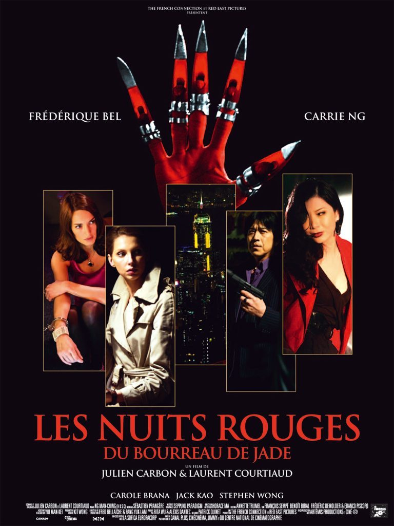 Les nuits rouges du bourreau de jade (Red Nights)