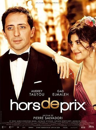 فیلم سینمایی فرانسوی زبان