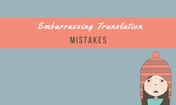 embarassing-translation-fb