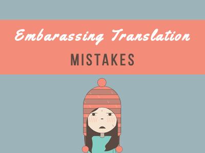 embarassing-translation-th